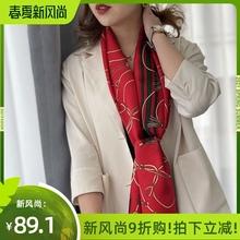 不可缺gx的一抹红色cb大方~100%桑蚕丝围巾春季新式