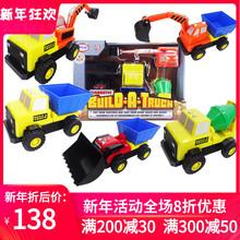 光华玩具百gx2海陆空百so系列益智磁性组合拼搭积木