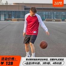 PHEgx篮球速干Tso袖春季2021新式圆领宽松运动上衣潮帅气衣服