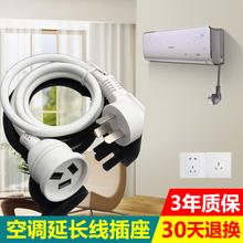 [gxcso]空调专用10a转16a插