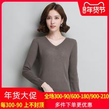 金菊羊gx衫女式打底so纯色v领针织衫简约修身短式毛衣