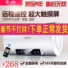 pangxa熊猫RZso0C 储水式电热水器家用淋浴(小)型速热遥控热水器