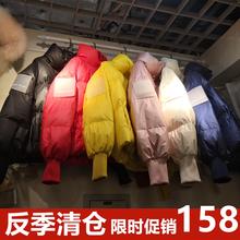 LUCKY FIVE袖gx8糖果色短so女加厚面包服(小)个子斗篷大码宽松