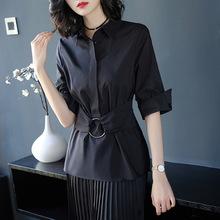女士白gx衫设计感裙nb收腰时尚气质洋气上衣纯棉全棉黑色衬衣