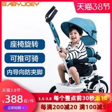 热卖英gxBabyjqj宝宝三轮车脚踏车宝宝自行车1-3-5岁童车手推车
