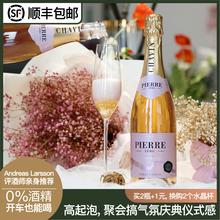 法国原gx进口桃红葡sh泡香槟高档无醇0度无酒精脱醇气泡酒750