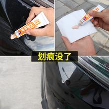 汽车划gx修复神器车nw漆面去刮痕抛光蜡研磨剂深度通用正品蜡