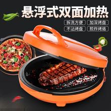 炊泊特gx饼铛30Cra电饼铛烙饼机煎饼机
