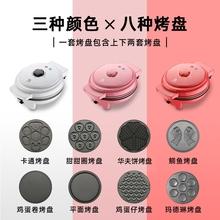 华夫饼gx模具硅胶烤ra用不粘松饼铸铁家用燃气做蛋糕磨具烘.