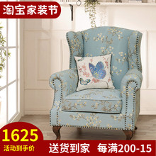 美式乡gx老虎椅布艺db欧田园风格单的沙发客厅主的位老虎凳子
