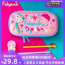 Folgxemir文yb层大口径铅笔盒多功能收纳盒笔袋EVA铅笔盒轻盈防水笔袋动