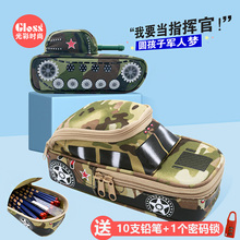 光彩时gx Glosyb童笔袋(小)学生男孩吉普汽车卡通1-3年级铅笔盒大容量多功能