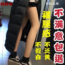 光腿神器女超gx3然秋冬裸wo厚双层肉肤色压力瘦腿打底连裤袜