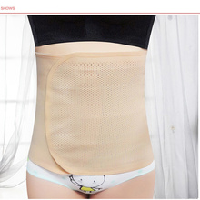 产后顺gx束缚带剖腹cc收腹提臀塑身紧身透气舒适薄绑带