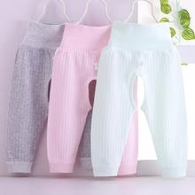 [gybs]婴儿高腰护肚裤夏春新生儿