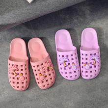 豫的夏gy洞洞沙滩浴ky凉拖鞋夏天男女士防滑包头居家塑料拖鞋