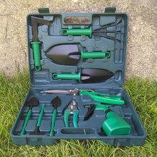 园艺工具套装 种花除草 园林工具 铲gy15耙 锹ll挖土用品套装