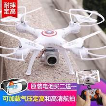 [gymm]无人机航拍高清专业遥控飞