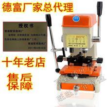 器夹具gy能立式钥匙mm总998c德富配df机998df-998cc厂家电子