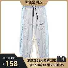 季野 gyYP三色拼mm宽松休闲运动裤束脚嘻哈工装男女国潮牌FLAM