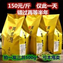 叶20gy0年新茶上mm白茶500g雨前茶特级黄金叶白茶茶叶