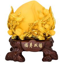 礼艺佳 寿桃摆件生日祝寿gy9沙金长辈mm物客厅装饰摆设实用