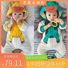 婴儿连gy衣冬装0一mm冬衣服6-12个月加绒保暖深秋男宝宝外出服