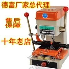 电机配gy机内外微调mm式全自动电子器高精度复制机