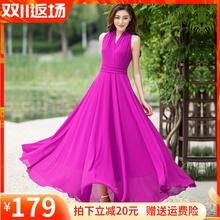 香衣丽gy2020夏mm气质女装宝蓝大摆长裙无袖修身雪纺连衣裙仙