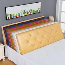 床头靠gy软包双的大mm约现代榻榻米无床头靠垫实木床头罩软包