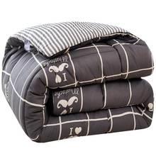 新式男gy可暖午睡被bi底被褥褥子太空被大学生四季铺盖加厚铺