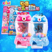 心奇欢gy夹娃娃机迪qm童抓公仔玩具家用(小)型公主夹糖果机便宜