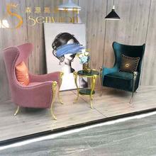 美式后gy代羊头沙发kj高背单的椅别墅会所接待休闲懒的老虎椅