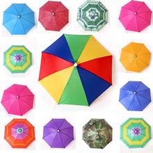 头戴遮gy伞钓鱼伞便kj水稻头戴雨伞太阳伞(小)伞下地插秧苗