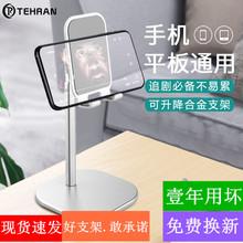 苹果华gy(小)米通用伸kj金属桌面直播支架铝合金懒的金属新手机多功能自拍支撑便携网