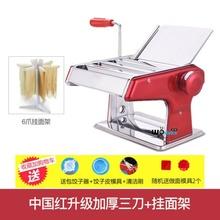 家用面gy机(小)型多功kj机手动不锈钢饺子馄饨皮机面机