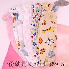 纯棉长gy袖套男女士wa污护袖套袖棉料学生可爱长式宽松手臂套