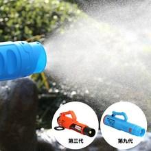 充电器gz水壶农用喷1n功能电动喷头喷灌加长杆杀虫果树