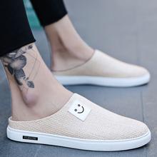 夏季一gz蹬懒的潮鞋7z闲布鞋韩款潮流百搭透气老北京帆布男鞋
