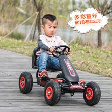 宝宝卡gz车四轮脚踏nj(小)孩脚蹬充气轮可坐男女宝宝玩具自行车