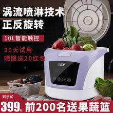 家用果gz清洗机去农nm净化器全自动消毒解毒机