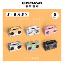 音乐画gzbaby蓝wh低音炮迷你(小)音响可爱卡通少女便携纸盒音响