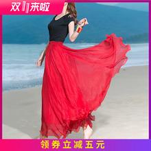 新品8gz大摆双层高wh雪纺半身裙波西米亚跳舞长裙仙女沙滩裙