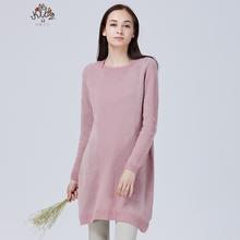 珂蕾朵gz2018冬wh长式低领保暖宽松纯色套头毛衣女装 KU4K08