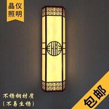 中式壁灯户外防水庭院灯L