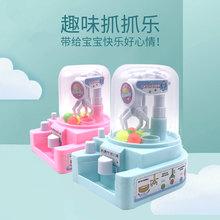 玩具抖gz同式网红迷gf机宝宝(小)型夹娃娃抓球机扭蛋机
