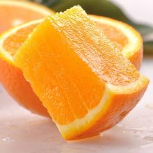 正宗麻gz冰糖橙新鲜gs0斤包邮当季整箱非永兴橙子赣南柑橘