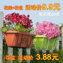 花盆塑料长方形多肉蔬菜草
