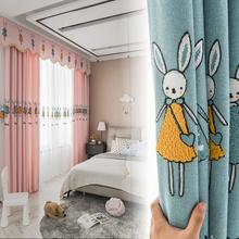 宝宝房gz光绣花窗帘gz主风轻奢北欧男孩卧室飘窗成品定制布帘