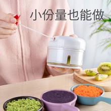 宝宝辅gz机工具套装qq你打泥神器水果研磨碗婴宝宝(小)型